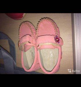 Макасины 23, туфли 22
