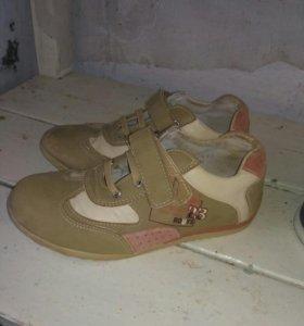 Дет.обувь