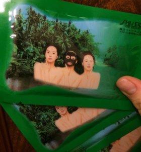 Тайская чёрная маска