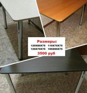 Кухонный деревянный стол. Новые