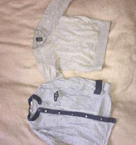 Рубашка и кофта