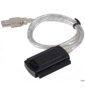 Кабель адаптер USB 2.0 IDE SATA 2.5/3.5