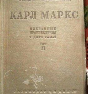 Карл Маркс. Избранные произведения
