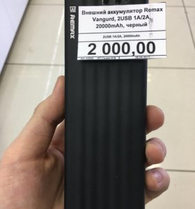 Power Bank Remax 20000 mAh