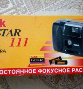 Kodak PRO-STAR