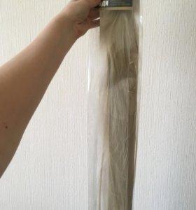 Волосы на заколках ( искусственны)