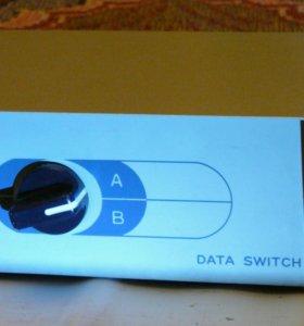 Коммутатор Data switch AS-2000 с проводами