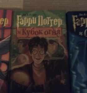 Гарри Поттер издательство Росмэн 4 книги!