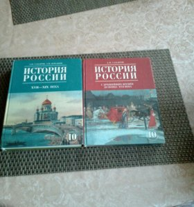 Учебники10-11 кл.