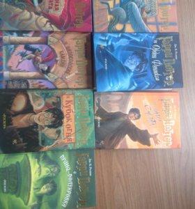 4 книги Гарри Потера издательство Росмэн