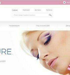 Интернет-магазин косметики, гарантии