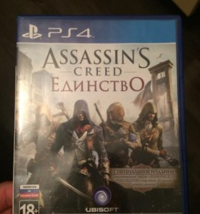 Assassin'a creed unity
