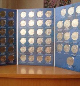 полный набор юбилейных монет СССР