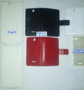 Чехлы Sony Xperia