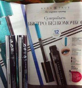 """Объёмная тушь """"Супер Шок"""""""