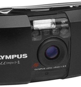 Olympus Tasche für MJU I