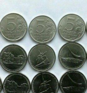 5 рублей 2015 г. Подвиг в Крыму 5 монет.