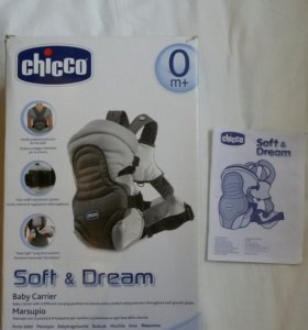 Сумка-кенгуру Chicco SoftDream