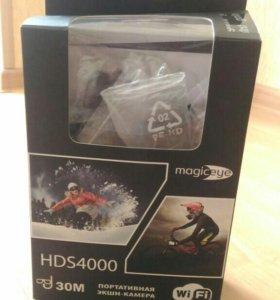 HDS4000