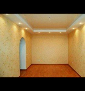 Качественный ремонт квартир под ключ