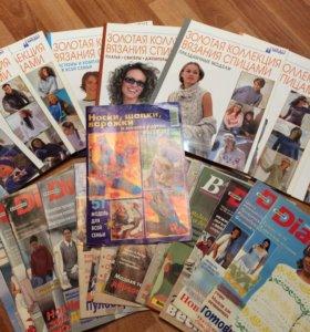 Журналы по вязанию, цена за 1 шт