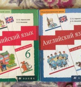 Учебники по английскому языку за 5,6 класс