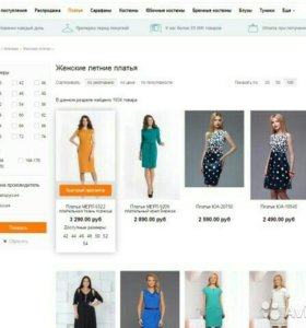 Интернет-магазин м/ж одежды от Trussardi