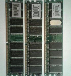 Оперативная память ddr 1 256 mb