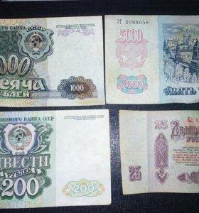 Банковские билеты.