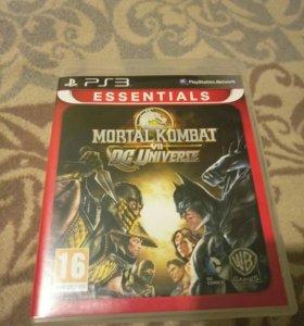 Mortal Combat (DC Universe)