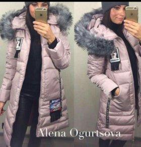 Куртка ,холодная осень, зима