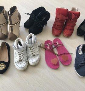 Обувь 36-37 (8 пар по цене 1): morant, naik, ysl