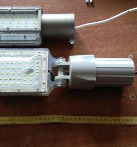 Светодиодные, уличные светильники