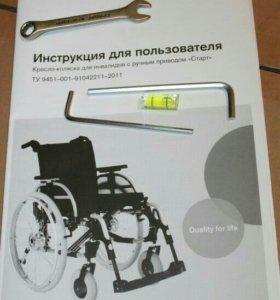 кресло-коляска для инвалидов (новое, в упаковке)