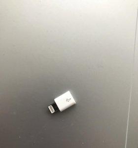 Переходник с mini usb на lightning iphone samsung