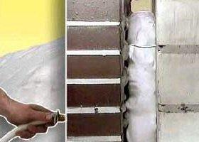 Утепление домов и нежилых помещений пеноизолом
