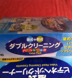 Чистящая видео кассета (комплект)
