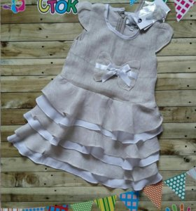Платье (2 года)