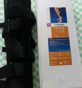 Ортез на коленный сустав усиленный