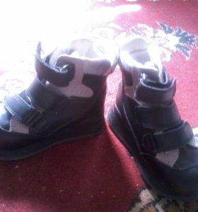 Ортапедическая обувь