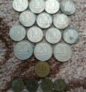 Кучка монет России и СССР
