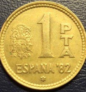 Монета Испании, 1 писета 1980, FIFA 82