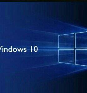 Ремонт ПК переустоновка Windows xp,wista,7,8,10.