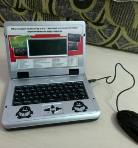 Детский компьютер (обучающий)