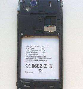 Sony Ericsson LT18i/arc s