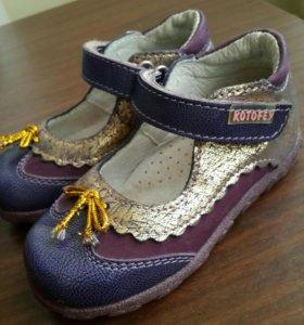 Туфли дет. 22 размер