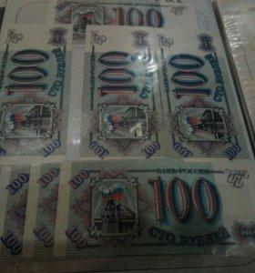 Банкноты в альбоме