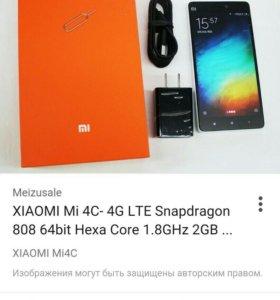 Xiaomi mi4c (новый)