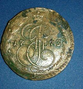 Монета 5 копеек 1773 г.