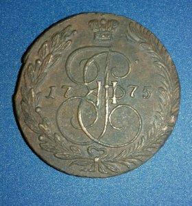 Монета 5 копеек 1775 г.